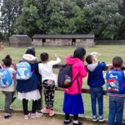 Children at whipsnade zoo